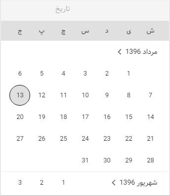 Persian Datepicker for AngularJS Material | Angular Script