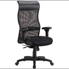 Ergonomic Chair Staples Louis Dining Chairs Office Desk Home Design Ideas