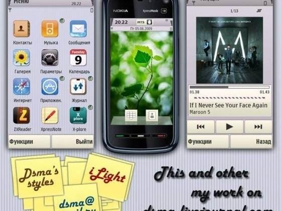 NokiaTheme