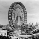 Episode 45: Pabst Blue Ribbon Award From The 1893 Chicago World's Fair