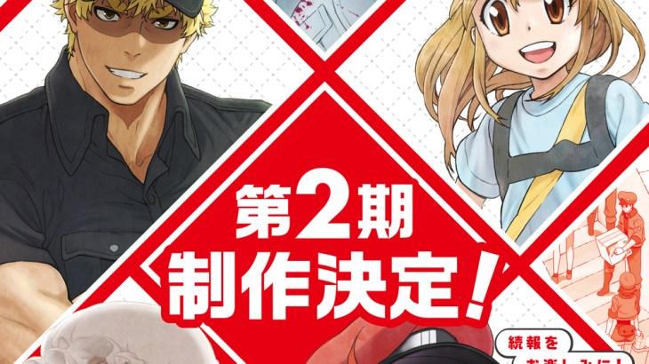 テレビアニメ『はたらく細胞』2期決定!放送開始日はいつ?動画PV解禁!