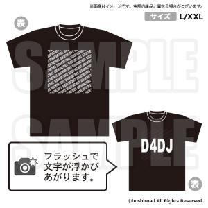 D4DJ FLASH Tシャツ