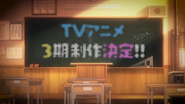 『のんのんびより』アニメ3期決定が発表!PV動画・コメントも到着!