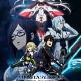 『ハイスコアガール』×『PSO2』コラボCM動画公開!アニメ放送中の両作品がコラボ!