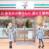 22/7×セブンネットのコラボ動画公開!バーチャルアイドルがセブンイレブンに降臨!?
