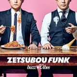 森久保祥太郎×Shinnosuke「buzz★Vibes」新曲「ZETSUBOU FUNK」SPOT動画公開!
