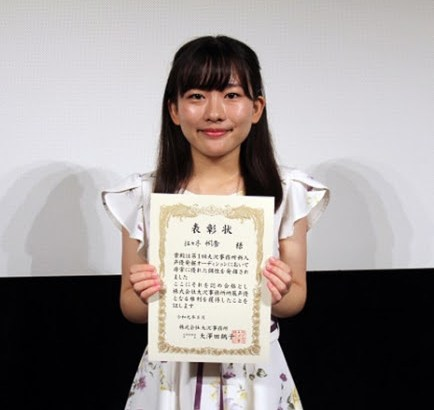 「第1回 大沢事務所 新人声優発掘オーディション」合格者決定!【画像】