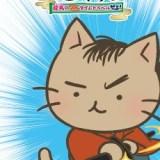 『ねこねこ日本史』が映画化!2020年2月公開!監督&小林ゆうコメント到着!【画像・PV付】
