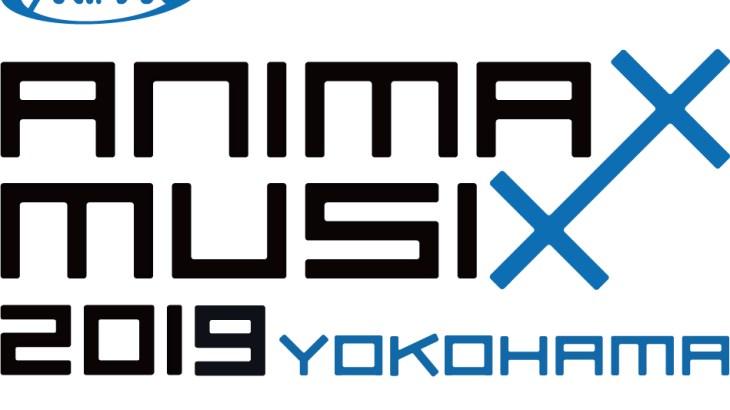 ANIMAX MUSIX 2019 YOKOHAMA(アニマ2019横浜) チケット・出演者・概要