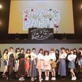 「D4DJ 2nd LIVE」セトリ・公式画像が到着!新情報解禁に驚きと期待の声!【レポート】