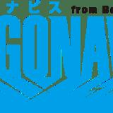 『アルゴナビス』伊藤昌弘・橋本祥平から「Stay Home」呼びかけメッセージ動画公開!