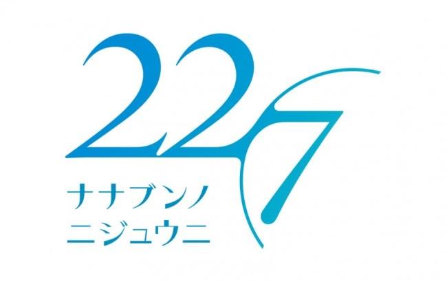 「22/7計算中」滝川みうの水族館回など神回まとめ