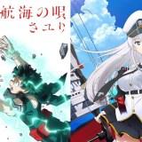 【2019秋アニメ主題歌】かっこいいアニソンランキング『女性OP・ED曲編』