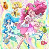 OP主題歌「ヒーリングっど♥プリキュア Touch!!/北川理恵」歌詞内容・CD発売情報!