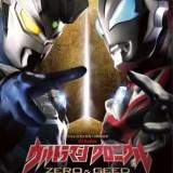 『ウルトラマン クロニクル ZERO&GEED』放送日・放送局を発表!