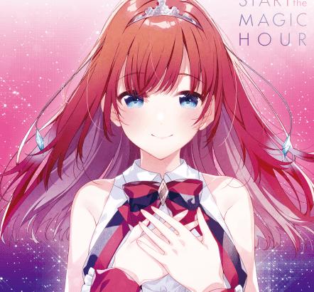 『ラピスリライツ』1stアルバム「START the MAGIC HOUR」発売日・特典・リリイベ情報