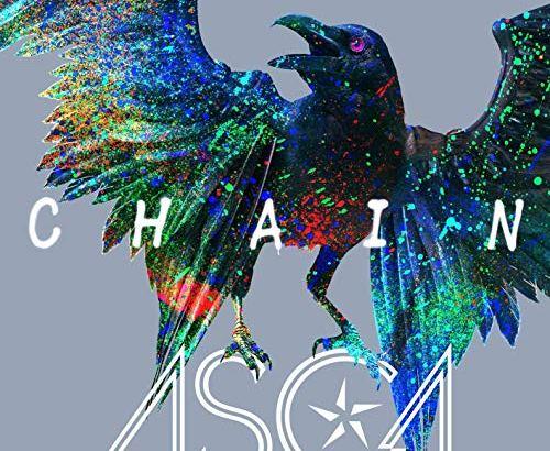 ASCA「CHAIN」歌詞考察付き楽曲レビュー!伊織もえ出演のMVにも注目!