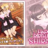 『シンフォギア』月読調の誕生日は2月16日!ゲーム内でバースデー記念キャンペーン開始!