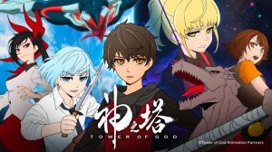 神之塔-Tower of God-