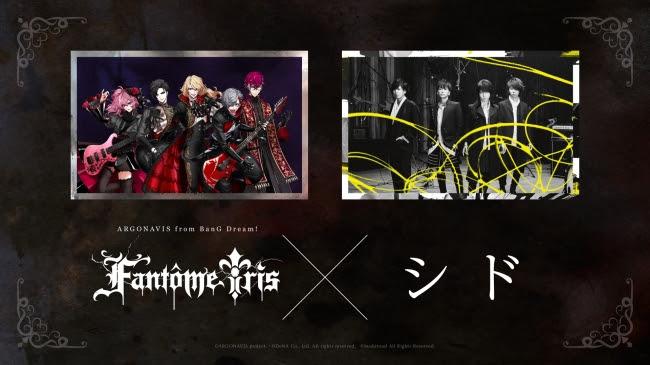 『アルゴナビス』Fantôme Iris楽曲提供はシド!マオ、明希より公式コメントが到着!