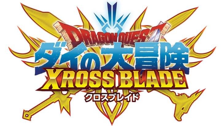 『ドラゴンクエスト ダイの大冒険 クロスブレイド』ゲーム内容・カード・バトル画面等を公開!