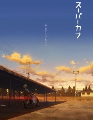 ZAQ、アニメ『スーパーカブ』で初の劇伴音楽を担当!