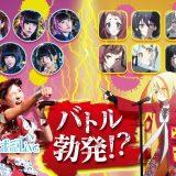 ファンブック『ゾンビランドサガぴあ』発売決定!発売日は9/3!どんな内容?
