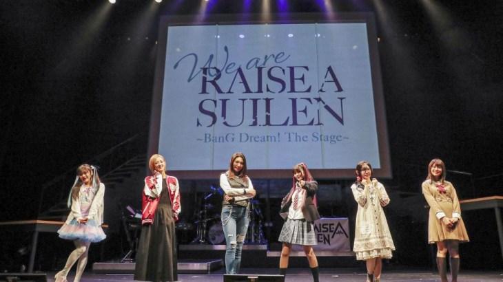 舞台「We are RAISE A SUILEN~BanG Dream! The Stage~」セトリ・公式画像が到着!千秋楽公演BD化決定!