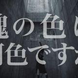 ReoNa「ANIMA」MVがYouTubeで200万回再生を突破!CDシングル・配信ランキングで上位を席巻中!