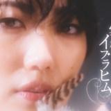 七海ひろきが一人三役!漫画『夢の雫、黄金の鳥籠』CM動画公開!場面カット画像・コメント到着!