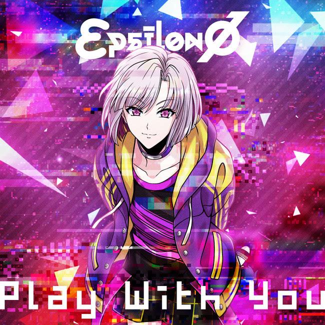εpsilonΦ(イプシロンファイ)初のデジタルシングル「Play With You」