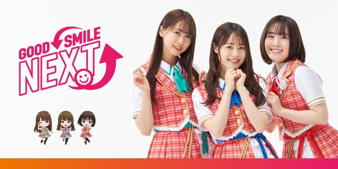 期間限定ユニット「NEXT SMILE!」伊藤美来、鈴木みのり、芹澤優