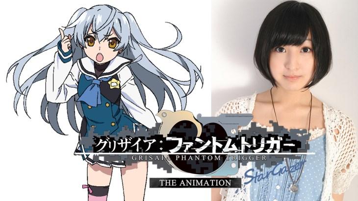 『グリザイア:ファントムトリガー THE ANIMATION スターゲイザー』トーカ役・佐倉綾音