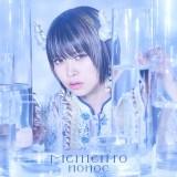 リゼロ2期ED、nonoc「Memento」歌詞や意味・読み方・CD情報!