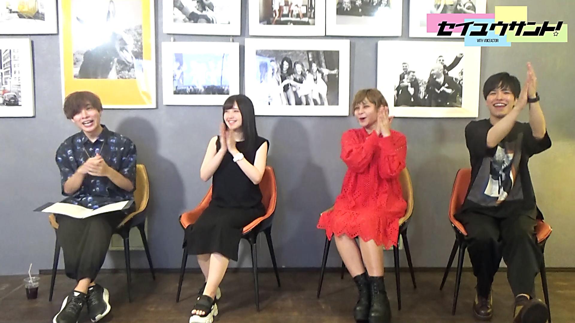 声優YouTubeチャンネル「セイユウサント!」開設!岡本信彦、鬼頭明里、石谷春貴、ファイルーズあいの手相とは?