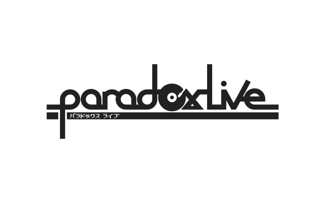Paradox Live (通称:パラライ)