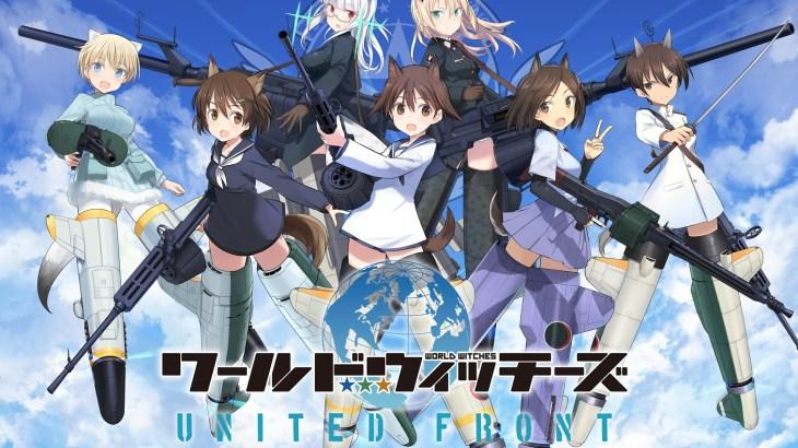 新作ゲームアプリ『ワールドウィッチーズ UNITED FRONT』主題歌が石田燿子「Next Chapter」に決定!
