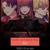 「Paradox Live Exhibition Show」発売日・収録曲・特典情報!