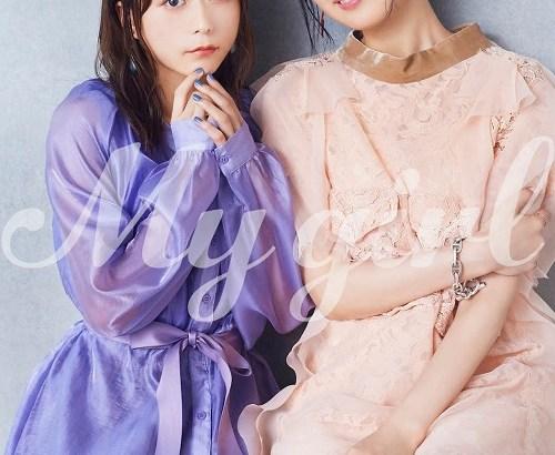 My Girl vol.31 ゲーマーズ特典 佐倉綾音・水瀬いのり