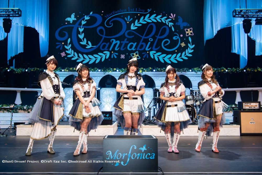 Morfonica 1stライブ「Cantabile」