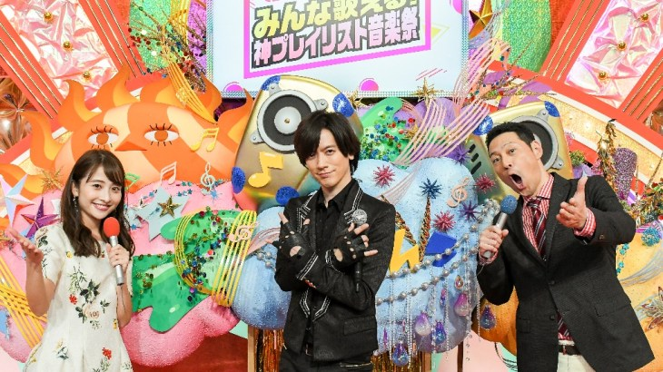 D4DJ presents CDTV特別編 みんな歌える!神プレイリスト音楽祭、10/28放送!