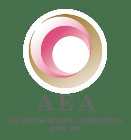 一般社団法人 日本エステティック業協会(AEA)