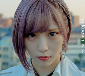 ReoNa 1stフルアルバム「unknown」