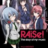 漫画『RAiSe! The story of my music』単行本2巻特典・書籍情報!