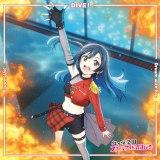 『ラブライブ』優木せつ菜「DIVE!」歌詞の意味考察、作曲者、CD情報!