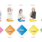 『OneRoomサードシーズン』アニメ制作会社ゼロジー、オリジナルグッズを発売!