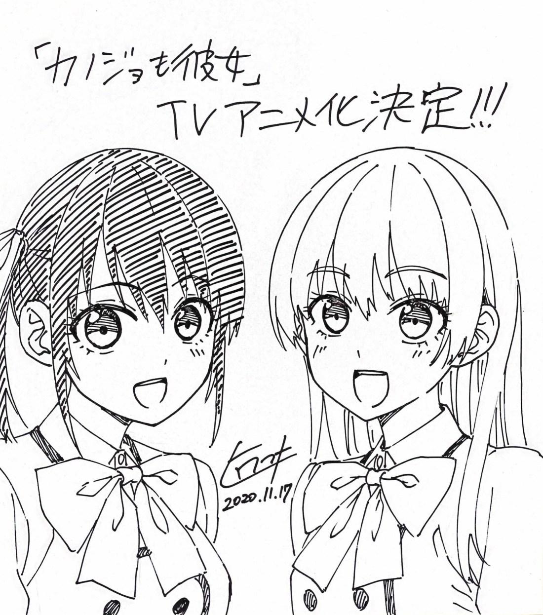 カノジョも彼女 アニメ化記念イラスト