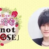 『榊原優希のI`m not Rose』ニコニコチャンネル開設!