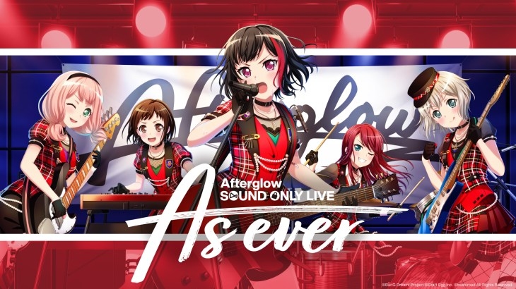 Afterglow Sound Only Live「As ever」セトリ公開!Blu-ray情報も!