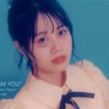 伊藤美来3rdアルバム「Rhythmic Flavor」全曲クレジット発表。「BEAM YOU」MV・特典画像も!